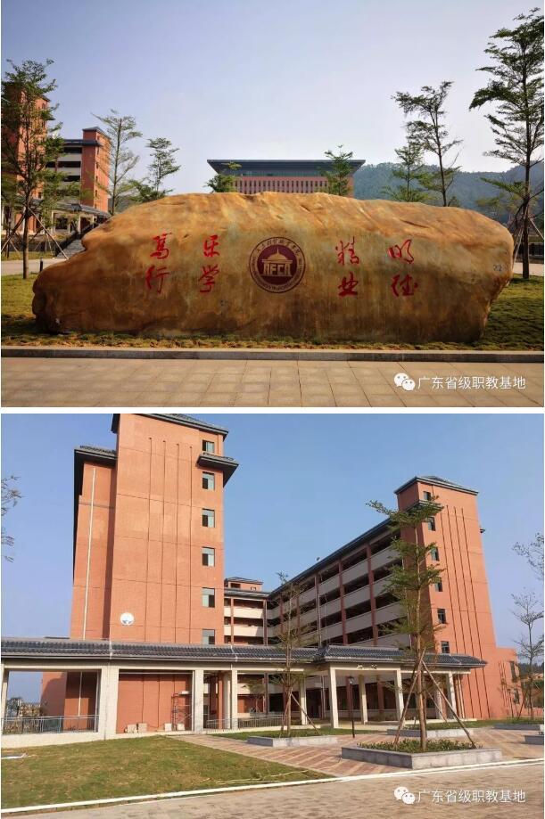 广东财贸职业学院校园环境宿舍图